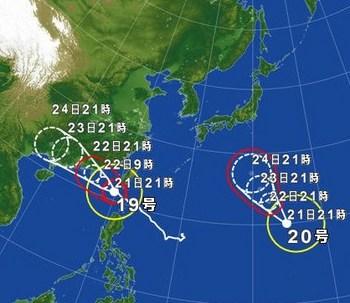 台風 19号 20号 画像.jpg