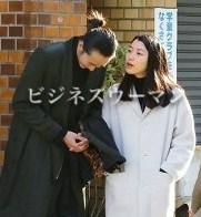 成海璃子 熱愛 彼氏 山下翔平.jpeg