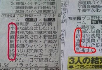 新聞 画像.jpg